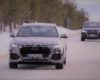 New 2018 Audi Q3 SPied Images