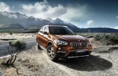 2020 BMW X1 Hybrid SUVs Update