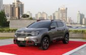 2020 Citroën C5 Aircross Price and Specs